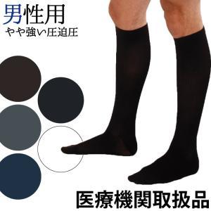 医療用 弾性ストッキング ハイソックス 男性用 メンズ 大きいサイズ 着圧ソックス 靴下 15-20 医療用 弾性ストッキング 静脈瘤 エコノミークラス症候群 父の日|bestaid