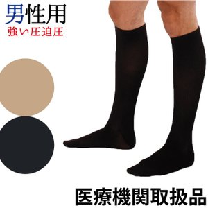 医療用弾性ストッキング セラファーム 男性用 静脈瘤 メンス 靴下 ハイソックス 20-30 強圧 医療用 弾性ストッキング むくみ 大きいサイズ 父の日|bestaid