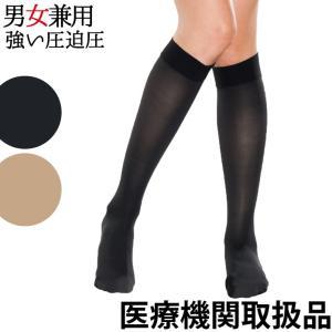 医療用 弾性ストッキング 男性用 メンズ 女性 ハイソックス セラファーム 20-30 大きいサイズ 医療用弾性ストッキング むくみ 下肢静脈瘤 靴下|bestaid