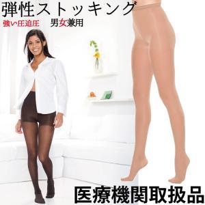医療用 弾性ストッキングパンティストッキング 男性用 女性 メンズ 大きいサイズ むくみ 静脈瘤 医療用弾性ストッキング パンスト 20-30|bestaid