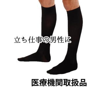 着圧ソックス 医療用 弾性ストッキング ハイソックス 男性 メンズ セラファーム むくみ 大きいサイズ 医療用弾性ストッキング 静脈瘤 靴下 防災 10-15|bestaid