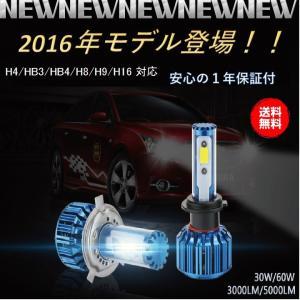 ヘッドライト LEDヘッドライト フォグランプ兼用 1年保証付 日本製放熱ファン シングル/H4 Hi/Lo 型番選択可能 3000LM|bestanswe