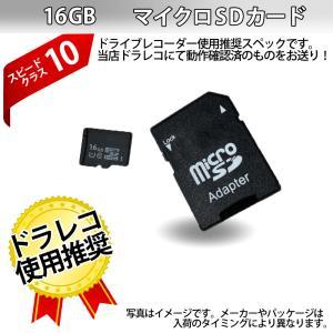 SDカード 16GB Class10 メモリーカード LAZOS SDアダプター付き|bestanswe