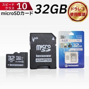 SDカード 32GB Class10 メモリーカード LAZOS SDアダプター付き|bestanswe
