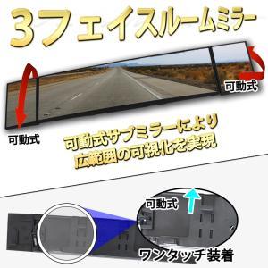 ルームミラー 車用 360度 可動式 サイドミラー付き 鏡面ミラー 死角 カバー 補助ミラー 子供 見える|bestanswe