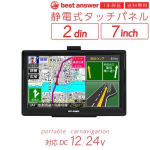 カーナビ ナビ ワンセグ タッチパネル GPS搭載 Open Street Map製 2019年版 地図 7インチ ポータブル 音楽 動画 再生対応|bestanswe
