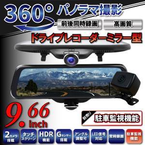 【予約受付中 05/10より順次出荷】ドライブレコーダー 3...