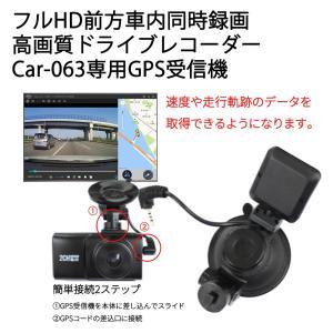2019年 最新モデル ベストアンサー製 ドライブレコーダー car-063 専用 GPS レシーバ...