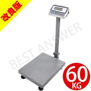 はかり 台はかり デジタル台はかり 最大60kg スケール 電子秤 風袋 計量機 測定機 業務用 低床 小型 自動|bestanswe