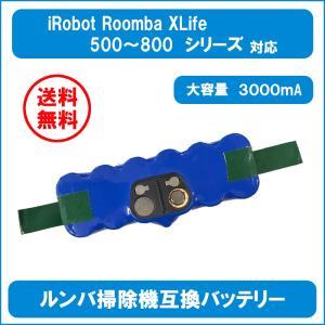 ルンバ 800 700 600 500 Roomba 14.4V 3000mAh 3.0Ah バッテリー アイロボット iRobot ロボット掃除機 bestanswe
