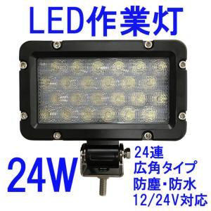 LED ワークライト ランプ 防塵 防水 24W 24連 単品 角型 広角 ワークランプ 作業灯 12v/24v 対応 1年保証 送料無料|bestanswe
