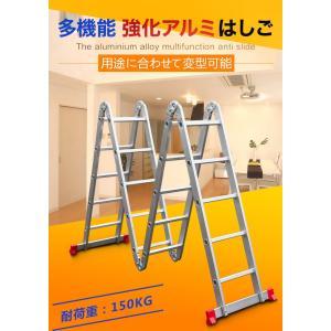 アルミ多型式はしご 4.7m 用途にあわせて変型可能 専用プレート付 折り畳み式 安定 作業台 用途も様々 bestanswe