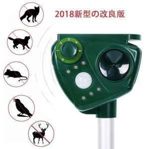 最新モデル アニマルガーディアン 動物 避け 害獣 撃退 田んぼ 畑 農作物 被害 対策 よせつけない 追い払う ソーラー 充電 USB 対応 犬 猫 鳥 カラス シカ|bestanswe