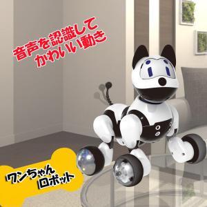 電動 ワンちゃん ロボット 音声認識 ひとり暮らし おじいちゃん おばあちゃん 遊び相手 わんこ イヌ 犬|bestanswe