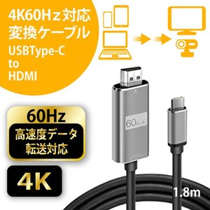 スマホ 映す 変換アダプター USB typeC to HDMI 接続ケーブル 4K 60Hz 高速転送 巣ごもり すごもり アルミ合金 アンドロイド Android スマホ 送料無料|ベストアンサーの宝PayPayモール店