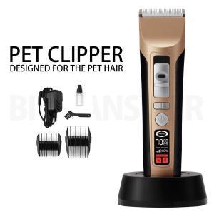 バリカン ペット用バリカン PHC-950 全身カット 犬猫用 充電式 電動 散発 クリッパー トリマー トリミング 長さ調整可能 電量表示|bestanswe