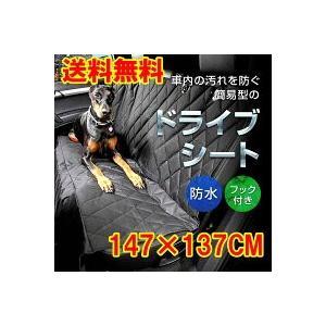 ペットシート カーシート ブラック ペット用 汚れ防止 カバ...