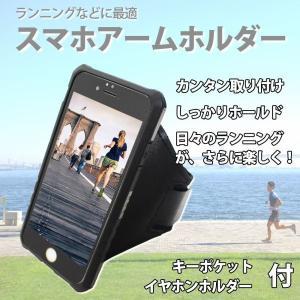 スマートフォンホルダー スマホアームホルダー 本体 車載用 エアコン スタンド アクセサリー iPhone6s iPhone7s|bestanswe