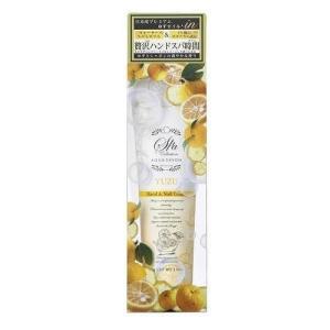 アクアシャボン スパコレクション ハンド&ネイルクリーム ゆずスパの香り 55g AQUA SAVO...