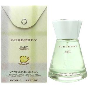 バーバリー ベビータッチ (ベイビータッチ) アルコールフリー EDT オードトワレ SP 100ml (香水) BURBERRY|bestbuy