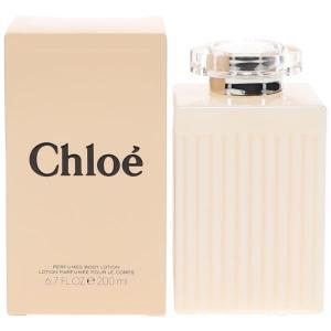 クロエ ボディローション 200ml (訳あり) CHLOE