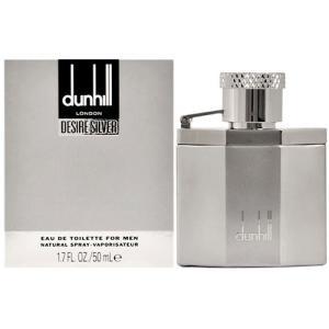 ダンヒル デザイア シルバー EDT オードトワレ SP 50ml (香水) DUNHILL|bestbuy