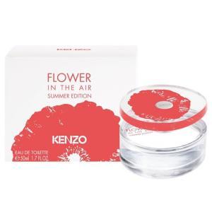 ケンゾー フラワー エア サマーエディション EDT オードトワレ SP 50ml (香水) KENZO|bestbuy