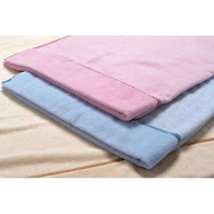京都西川 最高級 メリノウール 100% 毛布 No.5 ピンク ダブル 日本製 WCO 2060 W 洗える毛布