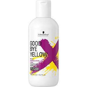黄ばみが出てきたブリーチ後の髪や、ホワイト系・アッシュ系に染めた髪に色素が浸透し、キレイは髪色を長く...