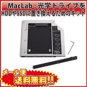 【接続方式】9.5mm厚のSlimline SATA接続の光学ドライブ対応(ノートPC専用) / 換...