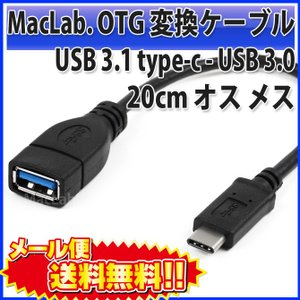 MacLab. USB C 3.1 Type-C ( Thunderbolt3 ) - USB 3....