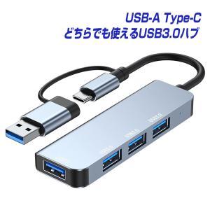 MacLab. USB C Type-C ハブ HUB USB 3.0 4ポート OTG 対応 BC...
