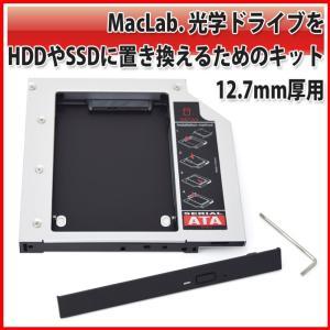 【接続方式】12.7mm厚のSlimline SATA接続の光学ドライブ対応(ノートPC専用) / ...