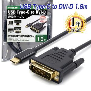 DPAltモードに対応した映像出力が可能なUSB Type-Cポートを持つ機器なら、このケーブルをD...