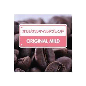 オリジナルマイルドブレンド 200g|bestcoffee