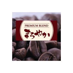 プレミアムブレンド まろやか 200g|bestcoffee