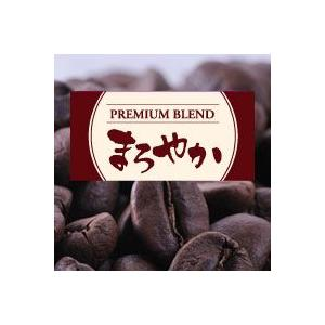 プレミアムブレンド まろやか 500g|bestcoffee