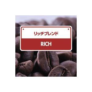 リッチブレンド 200g|bestcoffee
