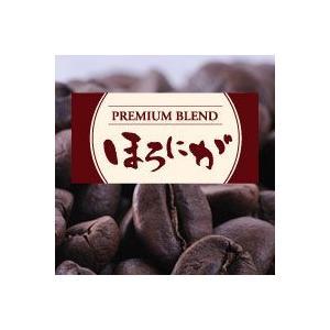プレミアムブレンド ほろにが 500g|bestcoffee