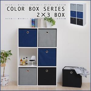 Folding box series 2×3 BOX bestec-jp