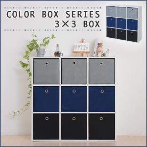 Folding box series 3×3 BOX bestec-jp