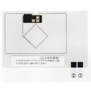 ■商品情報 トヨタ純正 地デジナビ '08-'11年モデル用 GPS一体型 ワンセグ フィルムアンテ...
