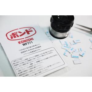 ■商品情報 高機能両面テープ ボンド WF771 13.65x8.3mm加工品 小片 100枚入り ...