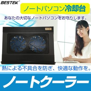 ノートパソコン 冷却台 ノートPC クーラー パッド 冷却ファン 10〜15インチ対応 360度回転...