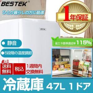 冷蔵庫 一人暮らし 47L 小型 コンパクト 1ドア ホワイ...