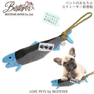 犬のおもちゃ 新巻鮭のぬいぐるみ(宅配便のみ可)