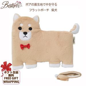 ■こちらは2個までネコポスにて配送可能です(他商品同梱の場合を除く)■ 犬のぬいぐるみの形が可愛い、...