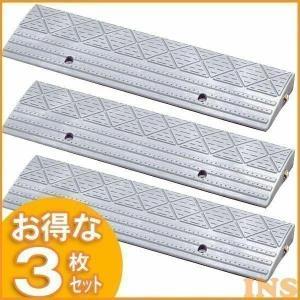 段差プレート 段差スロープ NDP-60AE 3枚セット アイリスオーヤマ 車庫 ガレージ()|bestexcel