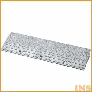 段差プレート 段差スロープ NDP-900E ...の関連商品4