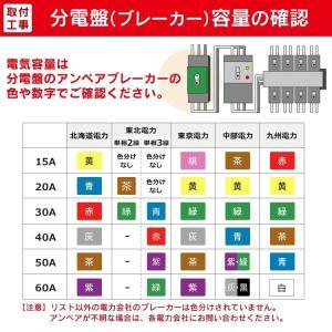 エアコン 6畳 工事費込み 最安値 省エネ アイリスオーヤマ 6畳用 IRA-2202A 2.2kW:予約品|bestexcel|07